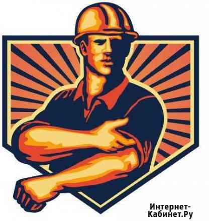Требуются разнорабочие, подсобные рабочие Кемерово