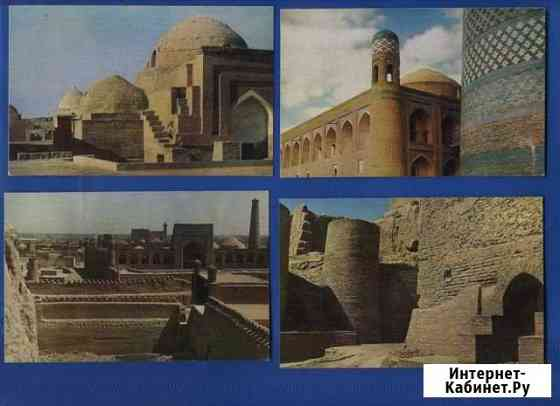 Открытки храмы мечети Мичуринск