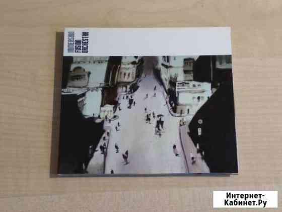 Аудио CD группы Fusion Orchestra Севастополь