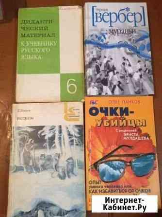 Книги Владикавказ