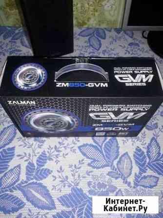 Zalman ZM850 GVM Волжск