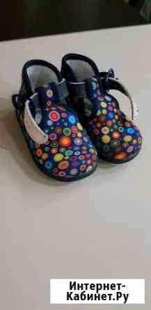 Ботинки Чита