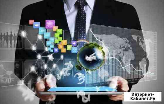 Комплект курсов по всем видам интернет-рекламы Курган
