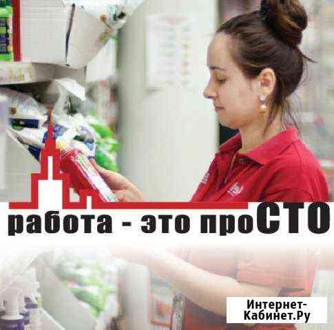 Работники по залу. Ежедневная оплата. Работа Ярославль