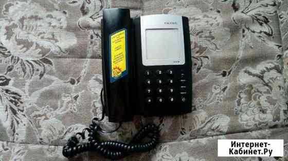 Телефон Курган