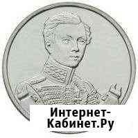 Монета два рубля, Н. А. Дурова (ммд) Орск
