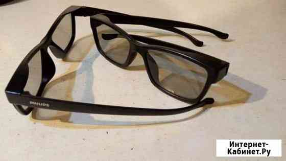 Пассивные 3 d очки philips Каспийск