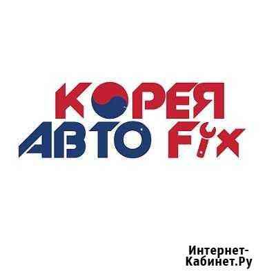 Мастер по ремонту автотранспорта Иркутск