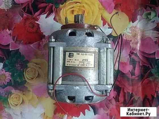 Электромотор кд-50 Моздок