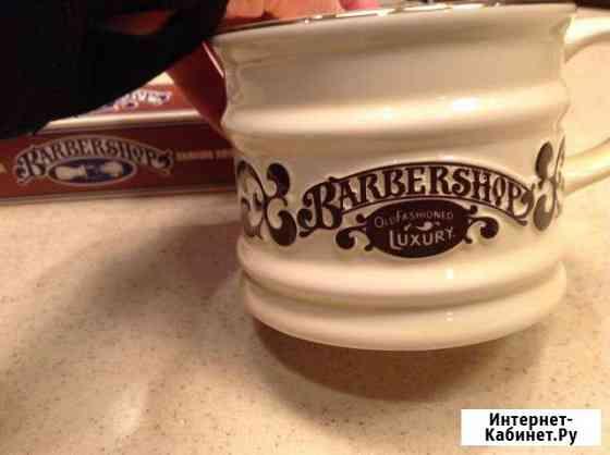 Barbershop Кружка для бритья Москва