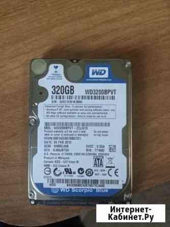 Жесткий диск 320gb 2.5 Великий Новгород