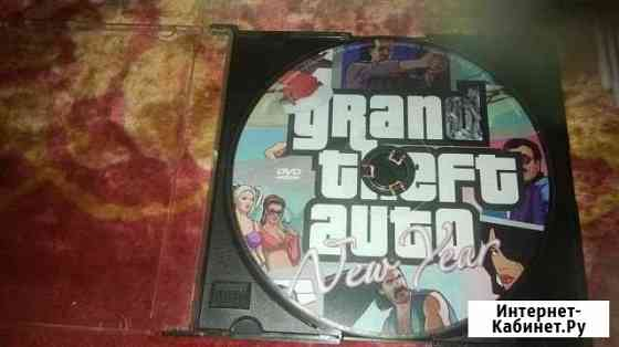 Продам диск с игрой гта вайсти Обоянь