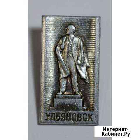 Значки СССР Ленин Мичуринск
