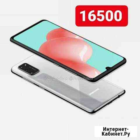 Samsung A41 Владикавказ