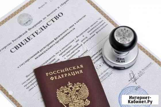 Образовательное ооо, без лицензии Москва
