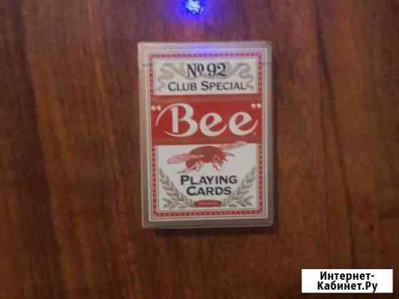 Игральные карты Bee Благовещенск