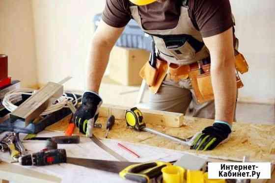 Строительство и ремонт Нерюнгри