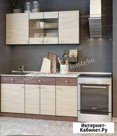 Модульная кухня ясень 1.5м и 2м в наличии Саранск