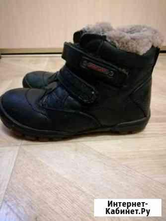 Ботинки Хабаровск