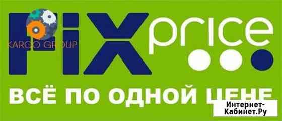Упаковщик на склад товаров народного потребления Москва