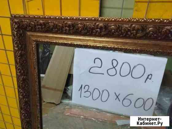 Зеркала готовые и под заказ Тольятти