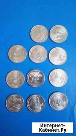 Монеты Псков