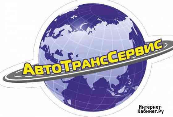 Слесарь по ремонту грузовых авто Челябинск