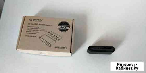 Адаптер для подключения HDD через USB, Orico Боровичи