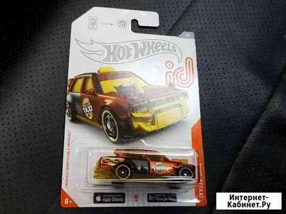 Hot wheels id Кострома