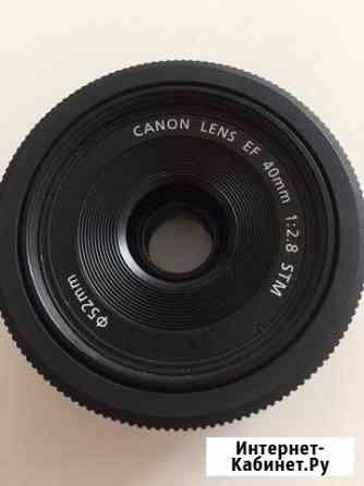 Canon 40 mm 2,8 Смоленск