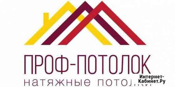Монтажник натяжных потолков Батайск