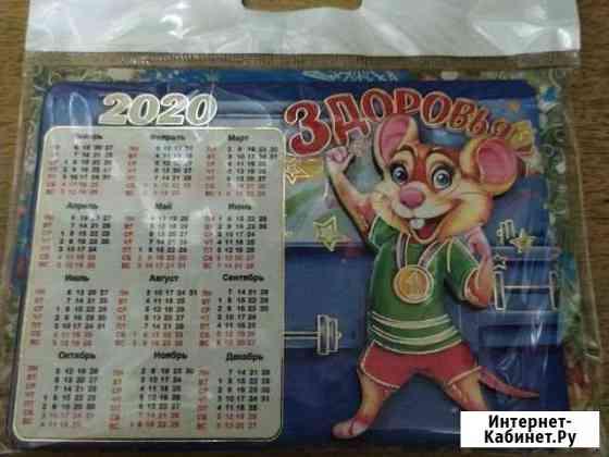 Календарь магнит Москва