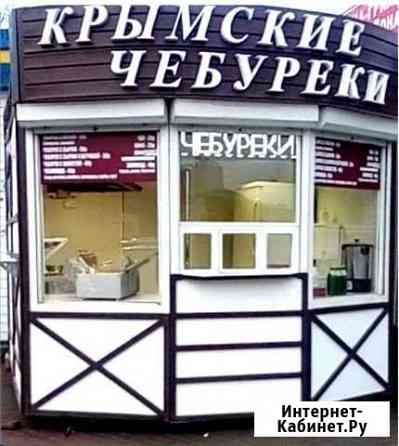 Две антифраншизы Чебуречная и Пекарня Оренбург