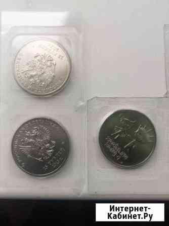 Монета 25 рублей Юрьев-Польский