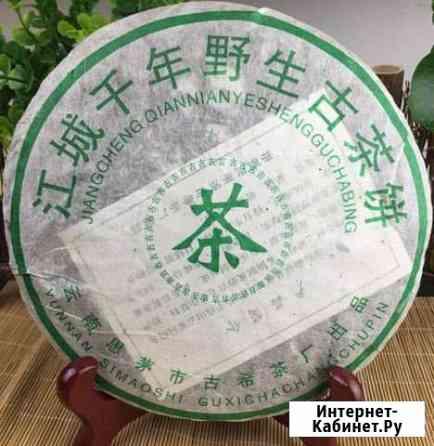 2003 шен JiangCheng QianNian YeSheng GuCha 350g Ловозеро