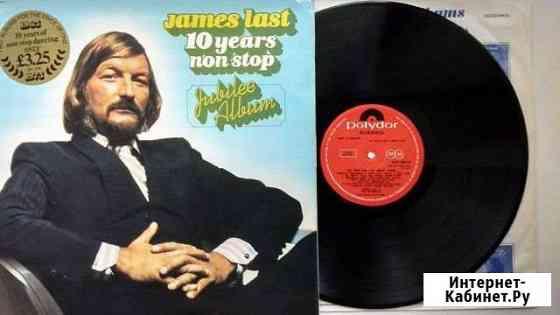 Виниловые пластинки,James Last х2 Vinyl, LP Череповец