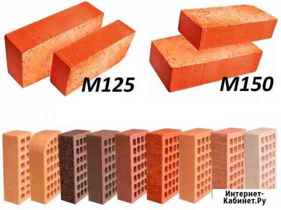 Кирпичи облицовочные и полнотелые М100, М125, М150 Чебоксары