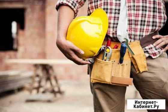 Рабочие-строители с опытом работы Иваново