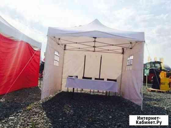 Шатры, Палатка 3 x 3 - белые, быстросборные Тюмень