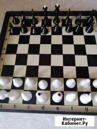 Шахматы СССР магнитные Великий Новгород