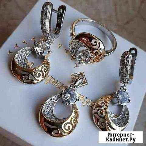 Серебро 925 Комплект Нальчик