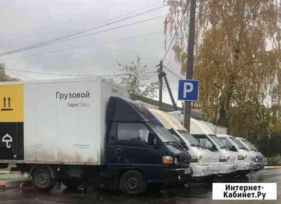 Таксопарк с Автомобилями Москва
