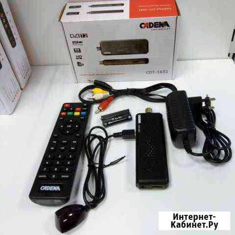 DVB-T2 приставка Cadena CDT-1631 Ульяновск