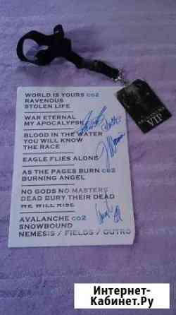 Arch Enemy Will To Power Tour 2017 подписанный сэт Смоленск