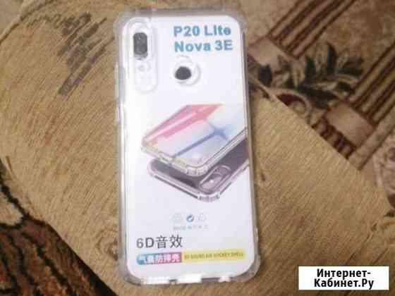 Бампер чехол новый Huawei P20 lite, Nova 3E Железногорск