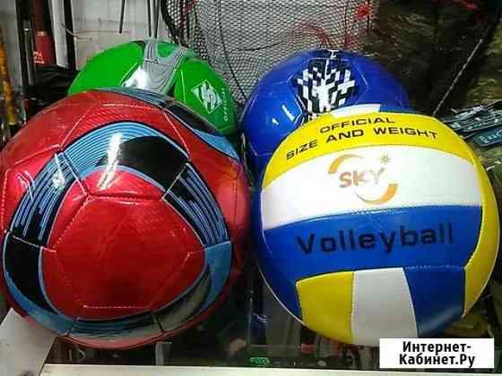 Футбольный, волейбольный мячи Оренбург