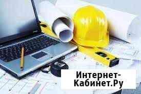 Начальник, инженер пто в строительную компанию Белгород