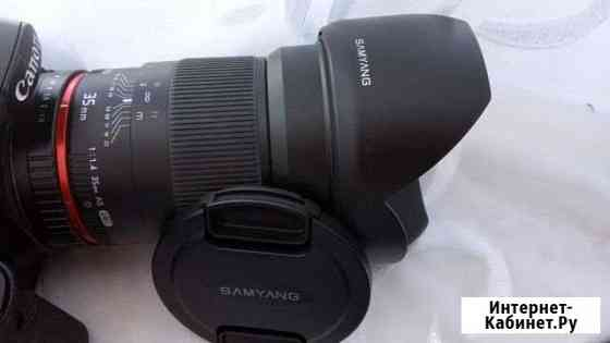 Объектив Samyang 35mm f/1.4 ED AS UMC Canon EF Ульяновск