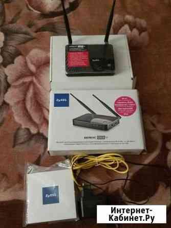 Wi-Fi роутер zyxel Keenetic Giga II Тверь
