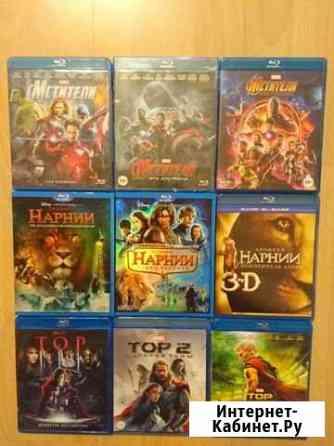 Blu ray диски лицензия комплекты фильмов Москва